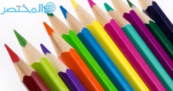 حل كتاب الدراسات النفسية والاجتماعية نظام المقررات ١٤٤٢