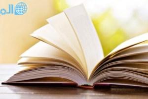 الخطة التفصيلية مادة التربية البدنية رابع ابتدائي ف1 الفصل الاول مطور 1441 هـ