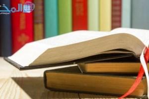الخطة التفصيلية التربية البدنية ثالث ابتدائي ف1 مطور الفصل الاول 1441 هـ