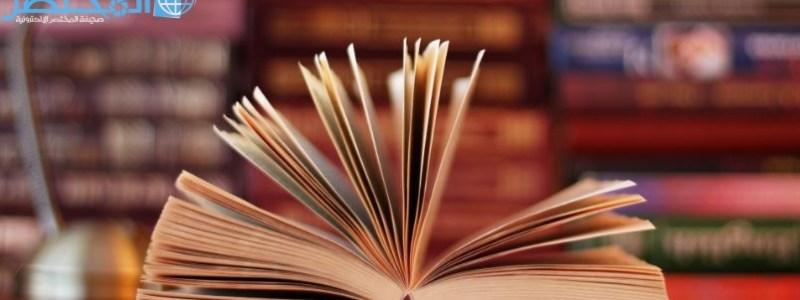 فيما تختلف المواد البلورية عن الغير البلورية ؟ حل مراجعة درس المادة