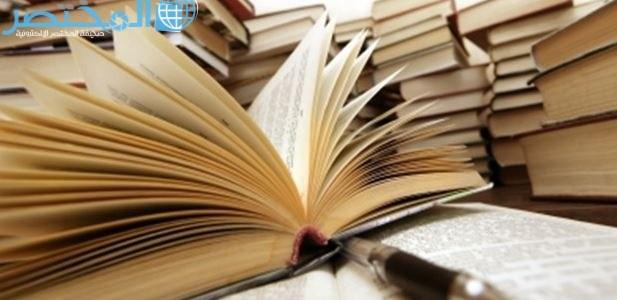حل درس الاستفهام صفحة ۱۱۰ لغتي اول متوسط ف1 الفصل الاول كامل