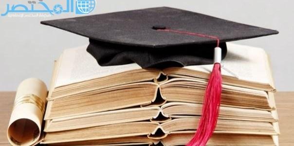 أفضل جامعات دراسة ماجستير عن بعد السعودية معتمد 1442