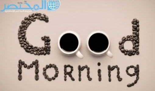 ثيمات قهوة 2019 ثيمات قهوه عربيه جديدة صور