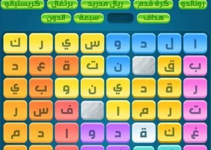 حل كلمات كراش 668 لعبة كلمات كراش مرحلة 668