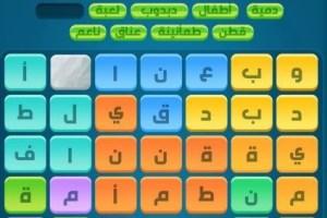 حل كلمات كراش 639 لعبة كلمات كراش مرحلة 639