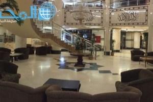 مميزات واسعار بوكينج فندق جوهرة الرشيد المدينة المنورة