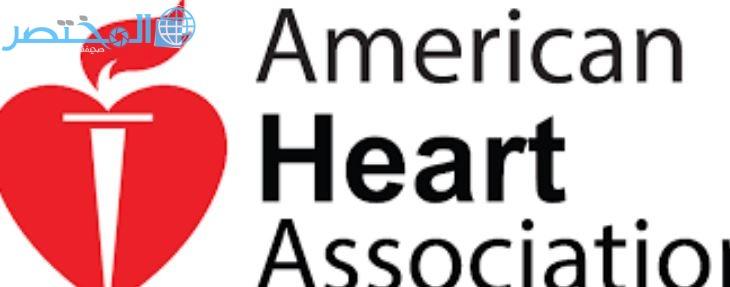 طريقة التسجيل في جمعية القلب الأمريكية AHA تسجيل دخول