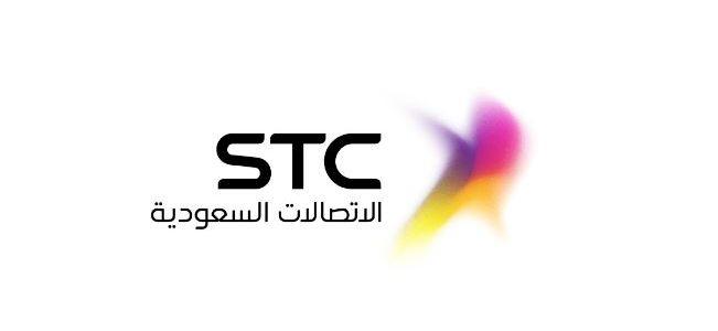 استعلام عن فاتورة هاتف ثابت STC