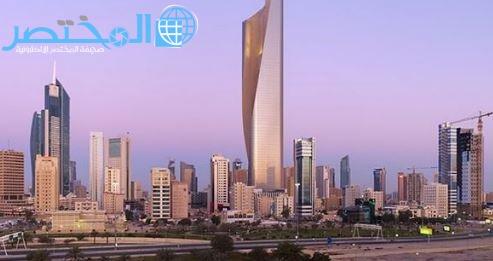 اين تقع سفارة نيبال في الكويت