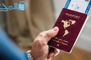 تجربة سفر ابن مواطنة سعودية الى دبي