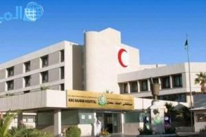 رقم وأقسام مستشفى الملك سلمان بتبوك حجز موعد