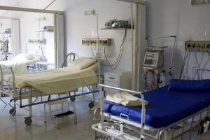 اقسام مستشفى قوى الامن بالرياض رقم حجز مواعيد