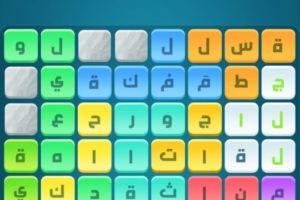 حل كلمات كراش 907 حل مرحلة 907 لعبة كلمات كراش