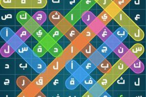 حل كلمات كراش 909 حل مرحلة 909 لعبة كلمات كراش