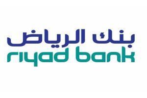 ما هو رقم بنك الرياض