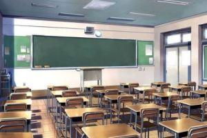 معلومات عن مدارس الانجاز الأهلية السعودية موقع بالشرائع مكة