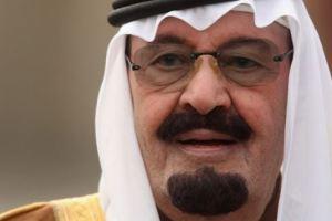 اهم انجازات الملك عبدالله