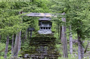 Temple near Asahidake