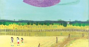 """Exploring Field,"" 2010, Esther Pearl Watson"