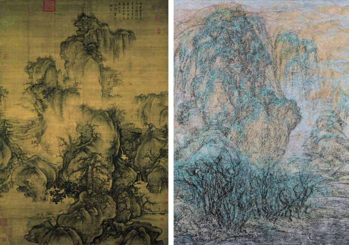 """Gallery Talk (Nov 18): """"Scattered Perspectives: Chinese Landscape Painting"""""""