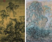 "Gallery Talk (Nov 18): ""Scattered Perspectives: Chinese Landscape Painting"""