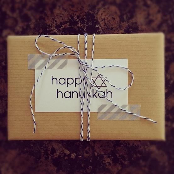 Happy Hanukkah Wrapping