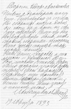 51 Letters between Count Lev Tolstoy and F.A. Zheltov, a