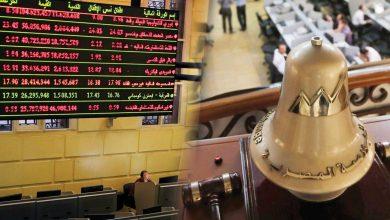 صورة «عزام»: ضريبة الأرباح الرأسمالية تتسبب في تراجع التعاملات بالبورصة المصرية لليوم الثاني على التوالي