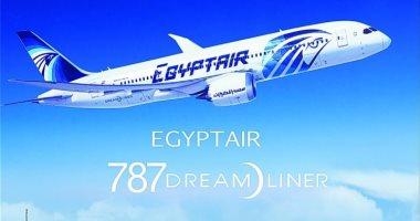 صورة مصر للطيران تسير غدا 70 رحلة جوية لنقل 8667 راكبا