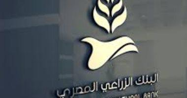 صورة علاء فاروق رئيس البنك الزراعي المصري الإعفاء النهائى لكامل المديونية بالنسبة للعملاء الذين يبلغ أصل مديونياتهم 25 الف جنيه