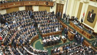 صورة النواب يوافق على مشروع قانون للبحث عن البترول بمنطقة رأس غارب