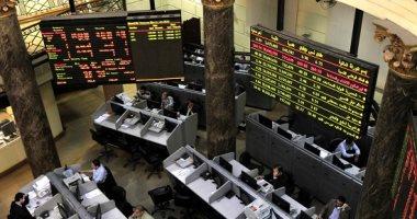 صورة ارتفاع جماعى لمؤشرات البورصة المصرية بمستهل تعاملات جلسة نهاية الأسبوع