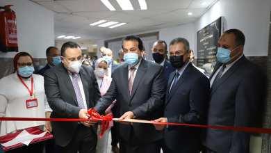 صورة وزير التعليم العالي ورئيس جامعة الإسكندرية يفتتحان وحدة قسطرة القلب العلاجي بسموحة  بتكلفة 14 مليون جنيه