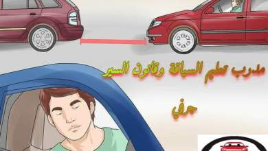 صورة تعرف علي بعض الأخطاء يرتكبها السائقين عندما  يتجاوزون  سياره  امامهم