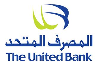 صورة المصرف المتحد ينضم الى الصندوق السيادي وبنك مصر والقابضة للتأمين في الإغلاق الأول البالغ قيمته 500 مليون جنيه