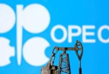 صورة «أوبك» تتراجع عن الالتزام بتخفيضات النفط إلى 115% في سبتمبر