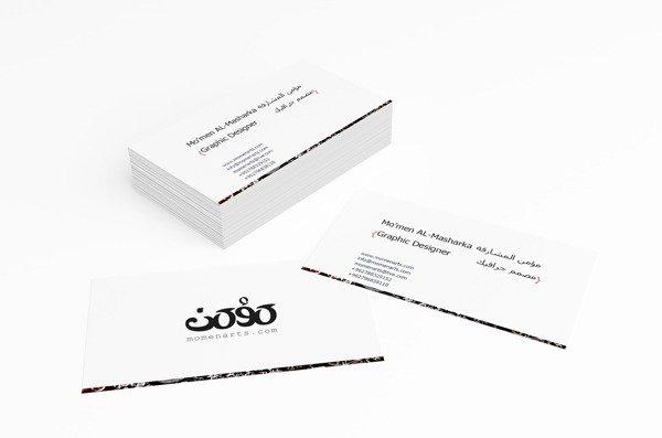 momenarts businesscards