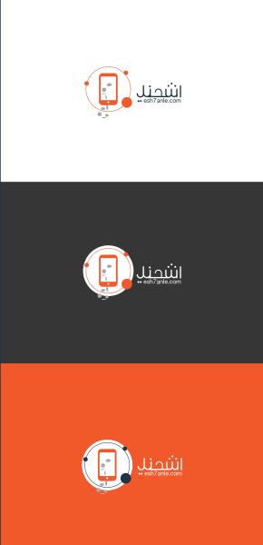 esh7anle_2__edit_2_1ogo_color_var-copy