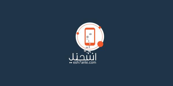 esh7anle_2__edit_1_1ogo