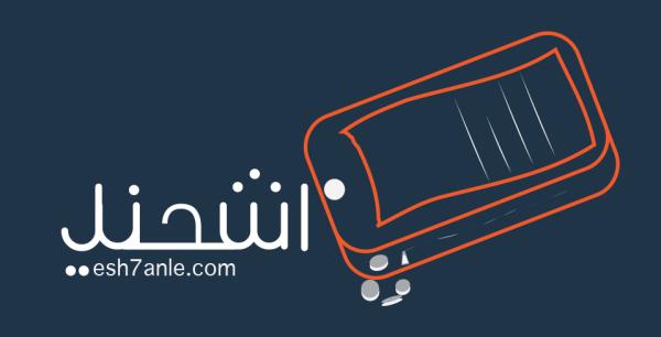 esh7anle_3__logo_var