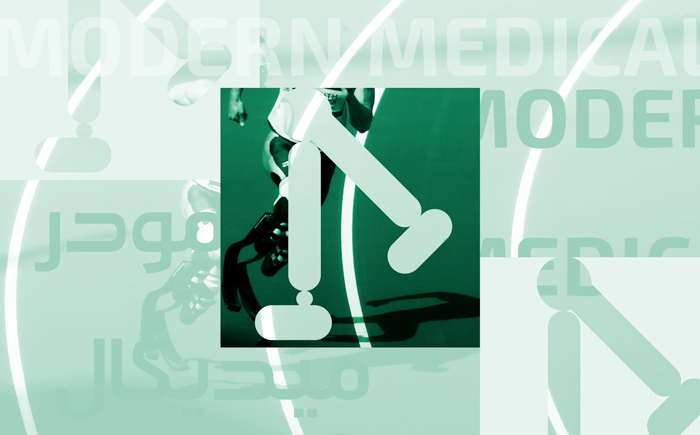 modern medical photo