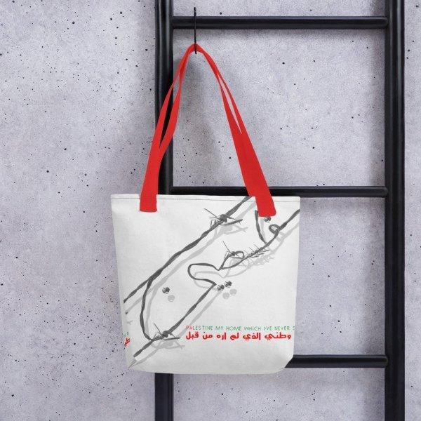 Palestine my home -Tote bag-red