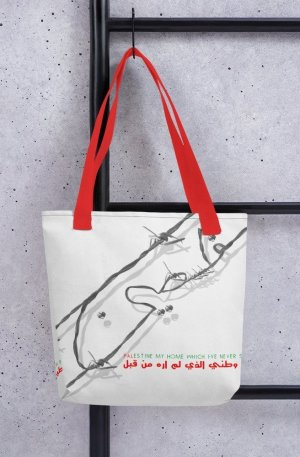 Palestine my home -Tote bag-red