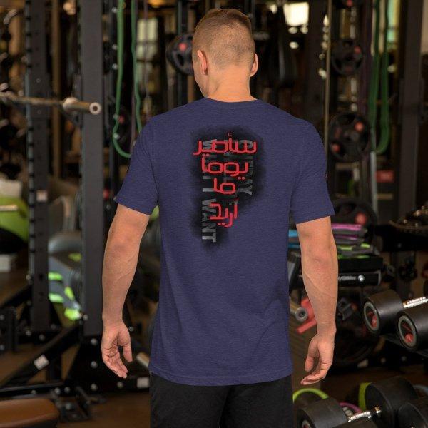 Typography quote for Mahmmoud Darwish – Short-Sleeve Unisex T-Shirt - Heather Midnight Navy-02
