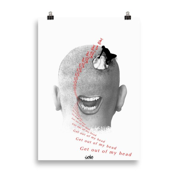 Get Out Of My Head – Poster
