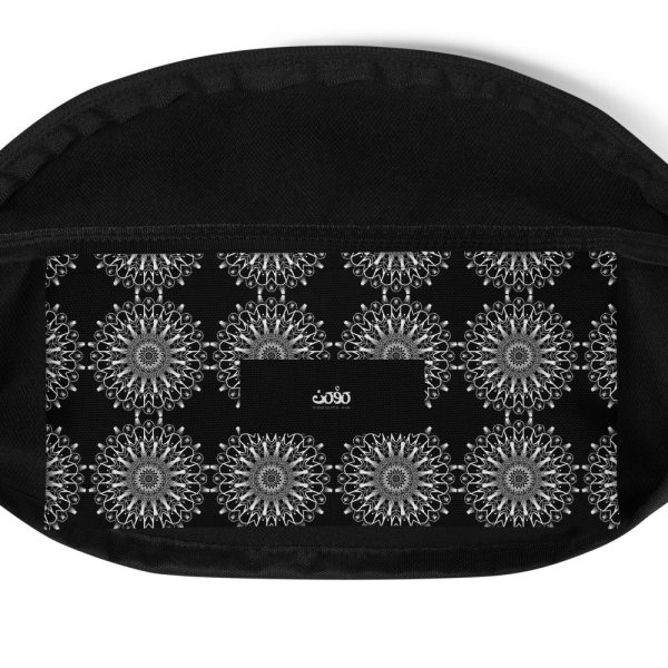 repeated pattern mandala 01 – white -Fanny Pack - 1