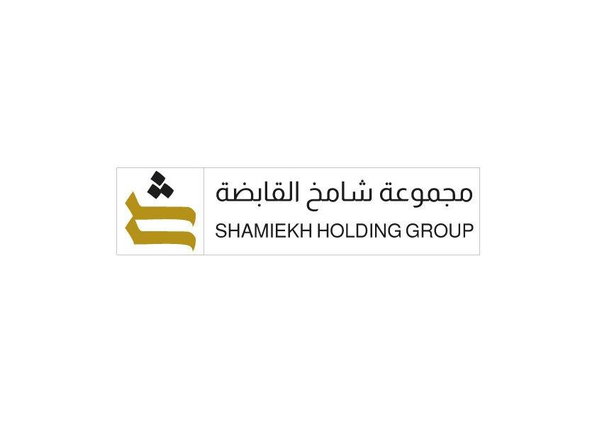 Shamiekh Holding Group Logo Design Momenarts