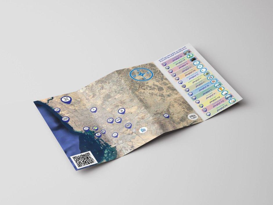 Aalijeddah Branding Map Near Locations Flayer Back