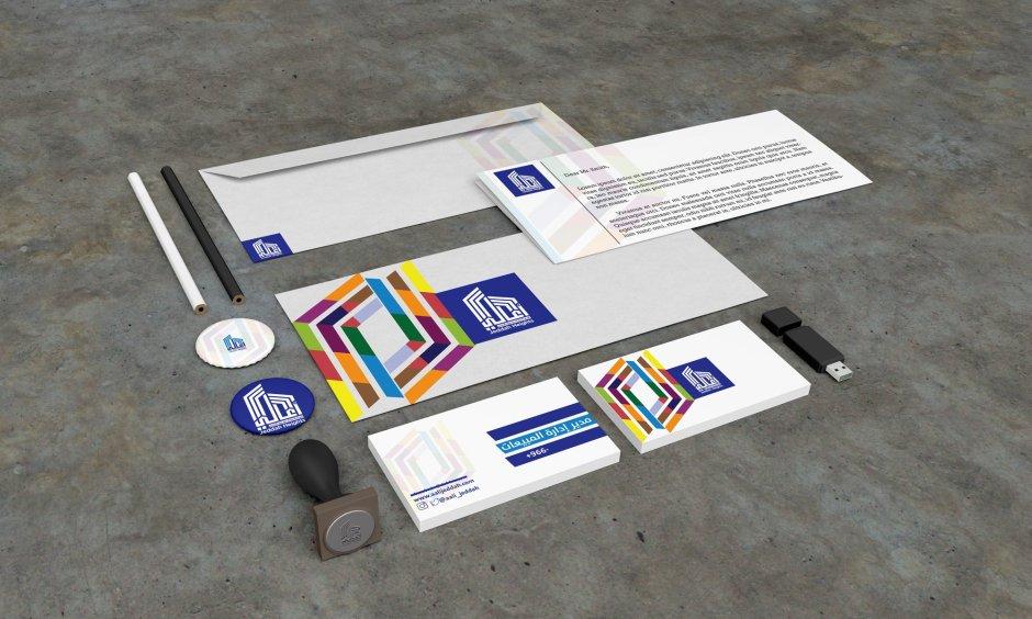 Aali Jeddah Stationery Design