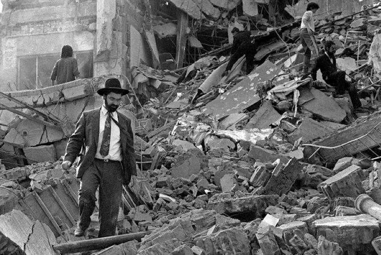 Argentinian Israeli Mutual Association explosion aftermath